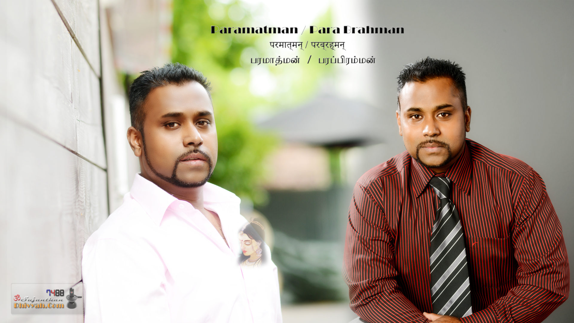 Paramatman or Para Brahman